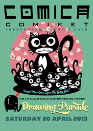 comiket_spr13ad