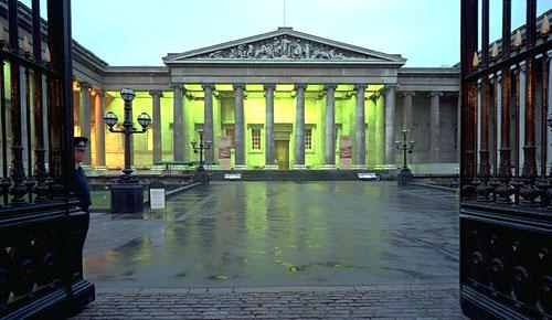 british museum 1